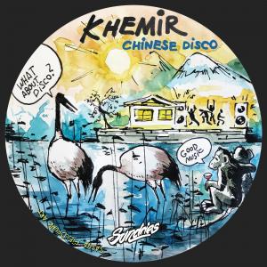 Chinese Disco