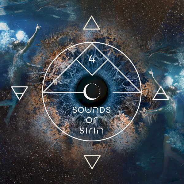 Various Artists - Bar 25 Music presents: Sounds of Sirin Vol.4